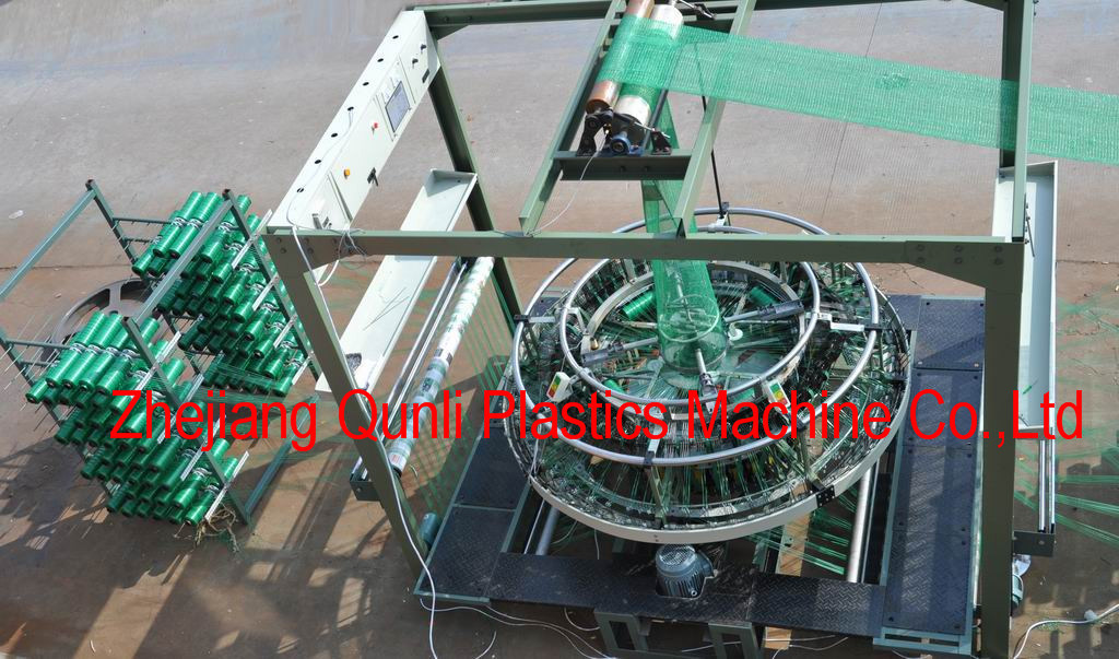Four Shuttle PP Woven Mesh Bag Making Machine Circular Loom
