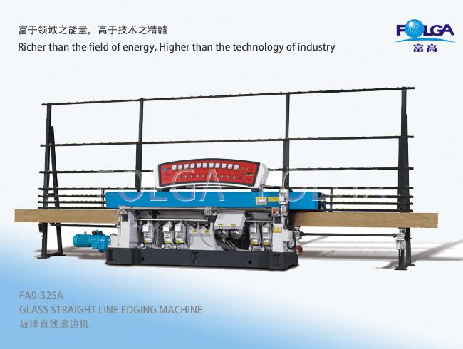 Folga Glass Straight Line Edging Machine (FA9-325A)