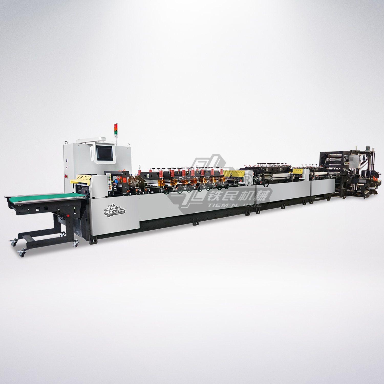 High Speed Three-Side Bag-Making Machine (HD600ULL)