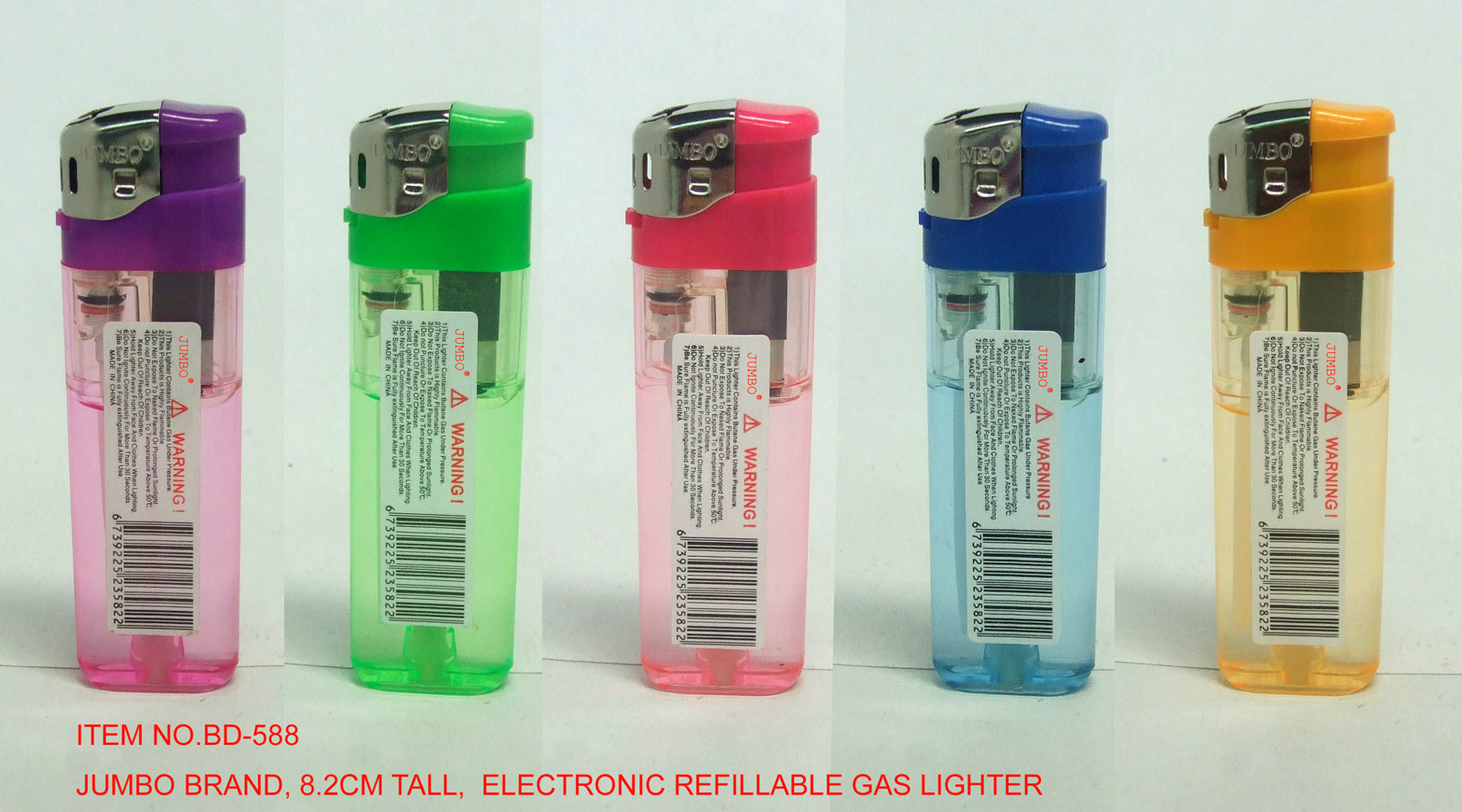 Electronic Refillable Gas Lighter (BD-588)