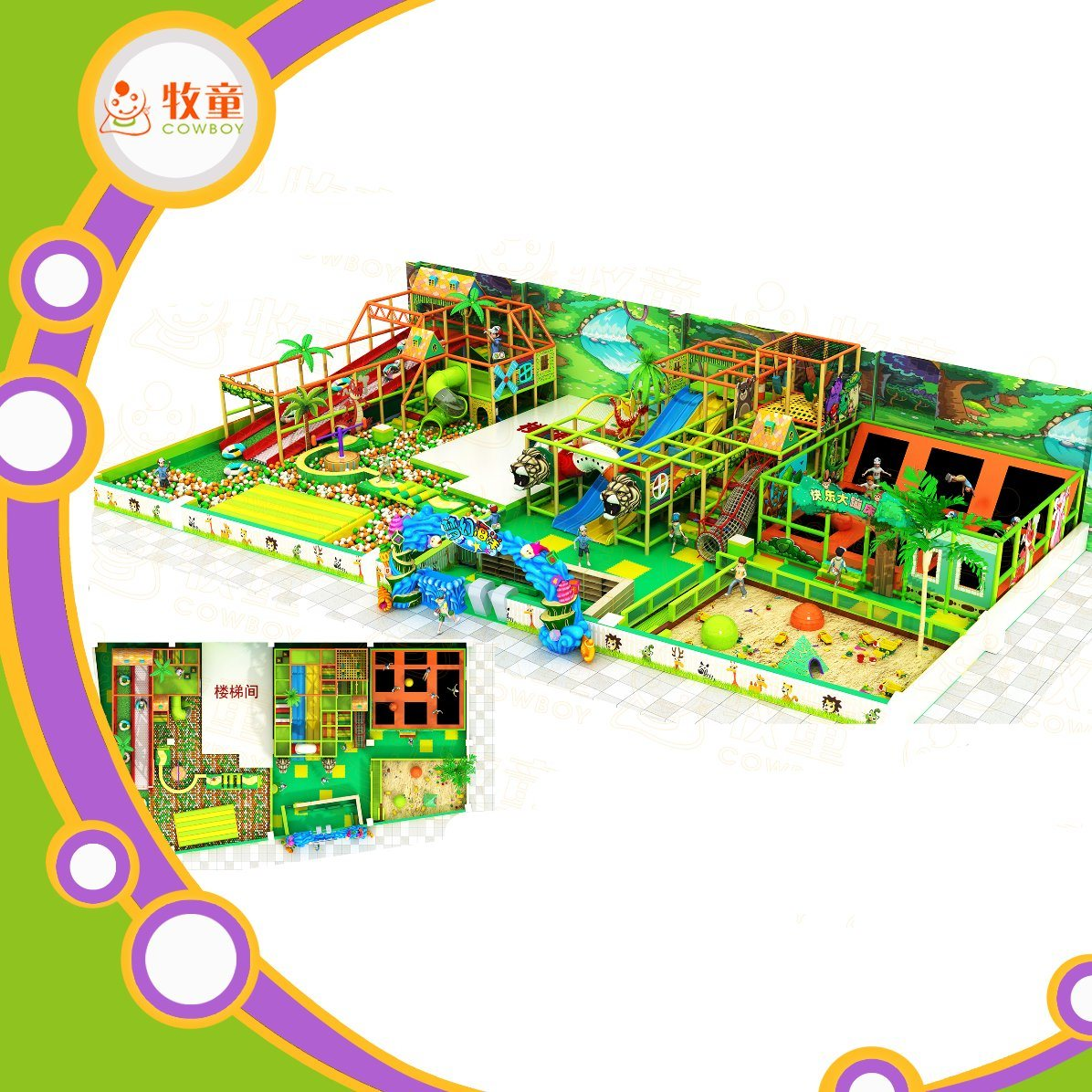 Forest Theme Childrens Indoor Activity Centre for Sale