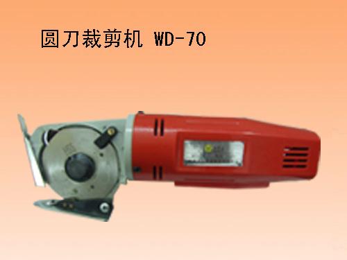 china mini round knife cutting machine 70 china cutting
