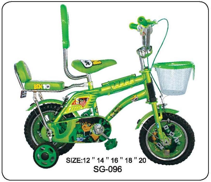 China Green Children Bicycle China Children Bicycles