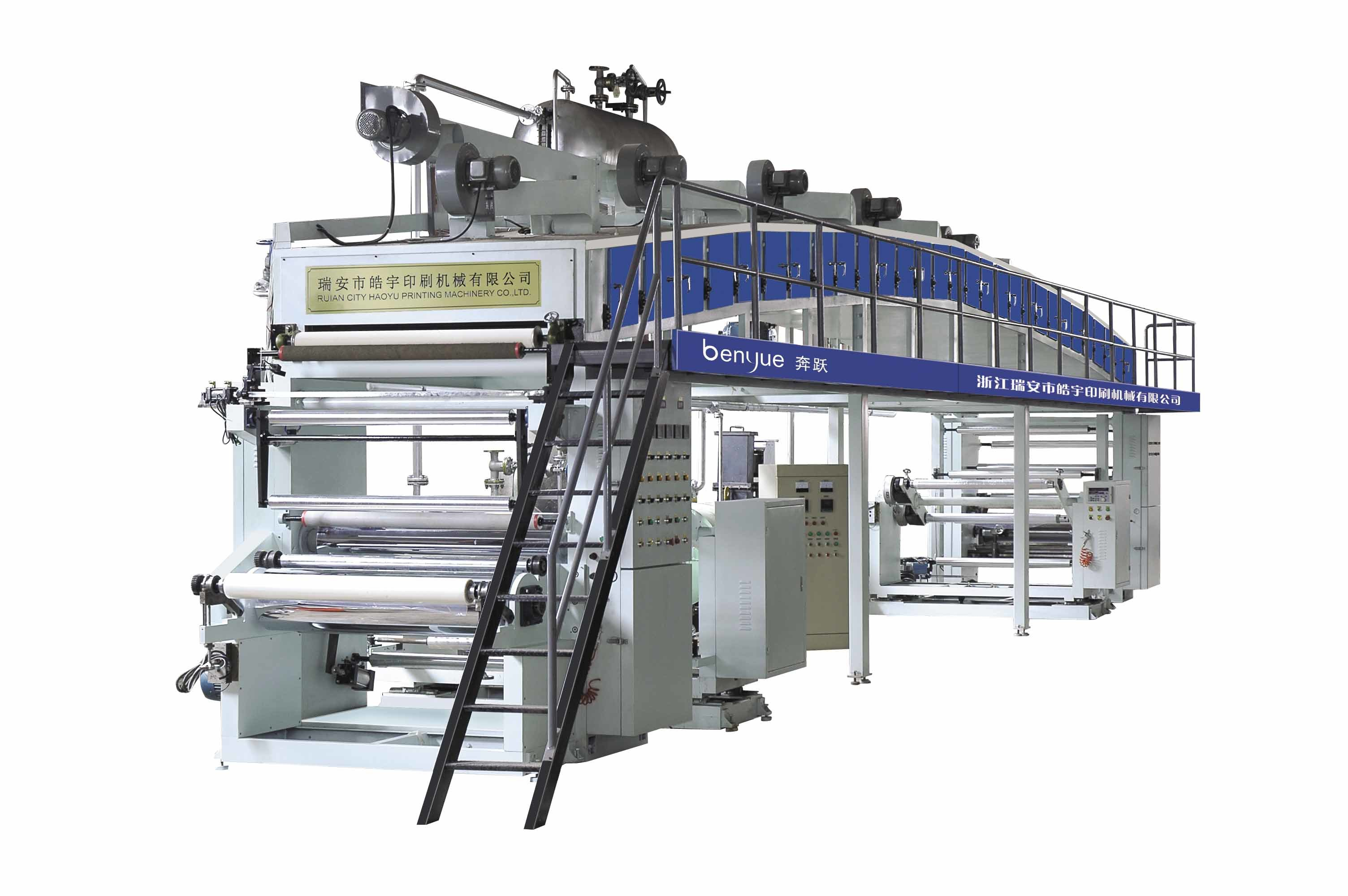 china mobile phone protective film coating machine china