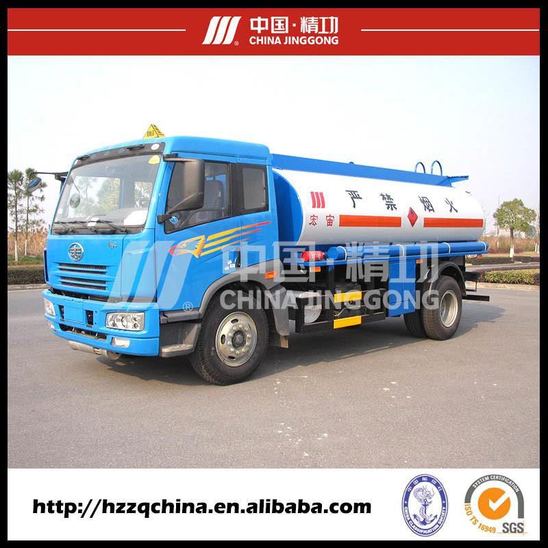 Oil Trailer Truck, Fuel Tank Transportation (HZZ5162GJY) for Sale