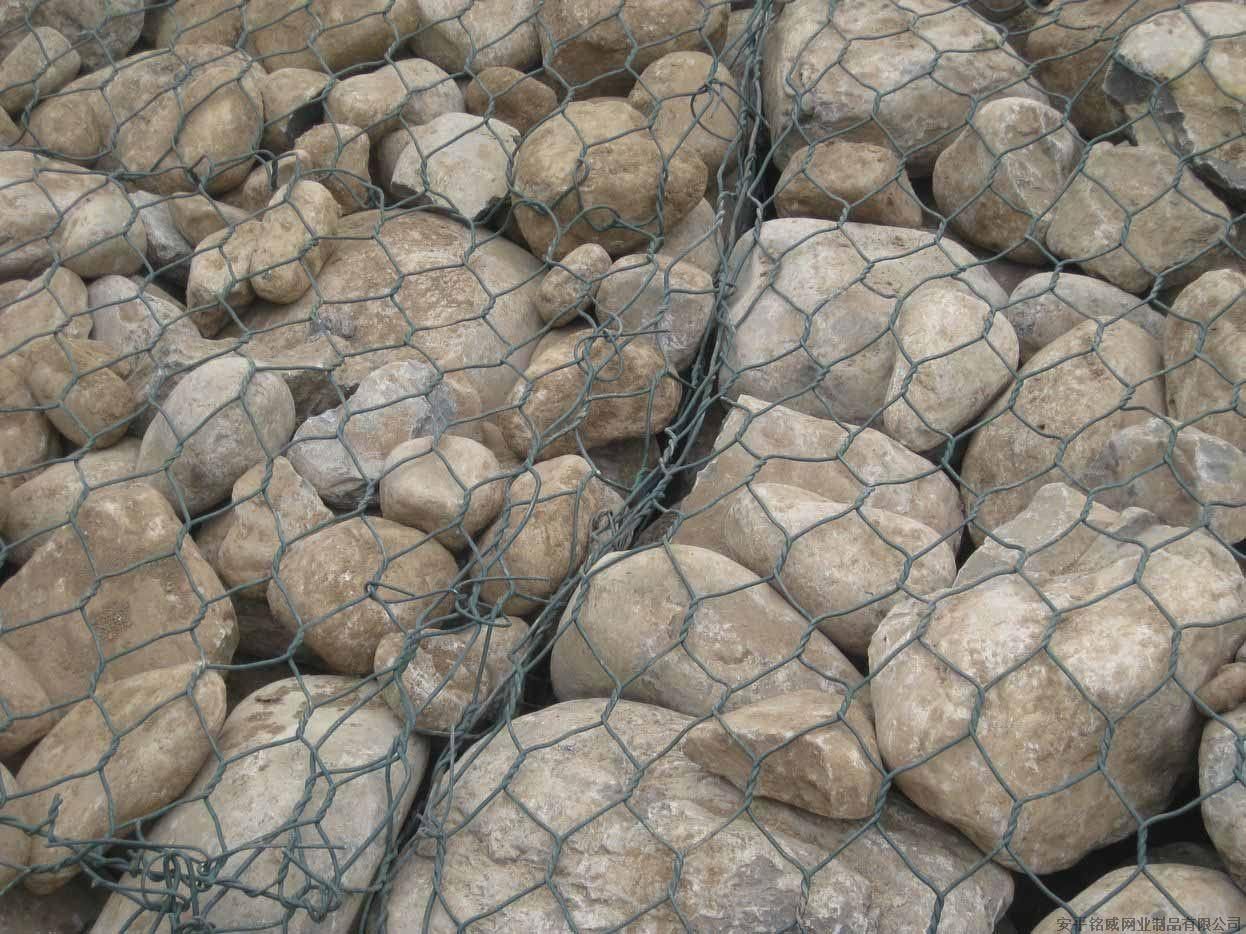 Gabion Stone Basket/ Stone for Gabion Price