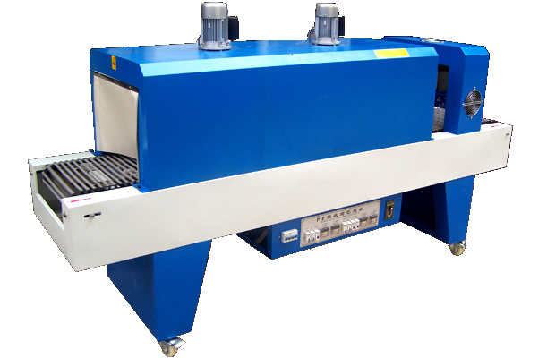 Film Packing Machine China Shrink Wrapping