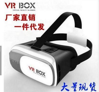Vr Glasses 3D Glasses Vr Virtual Reality Glasses