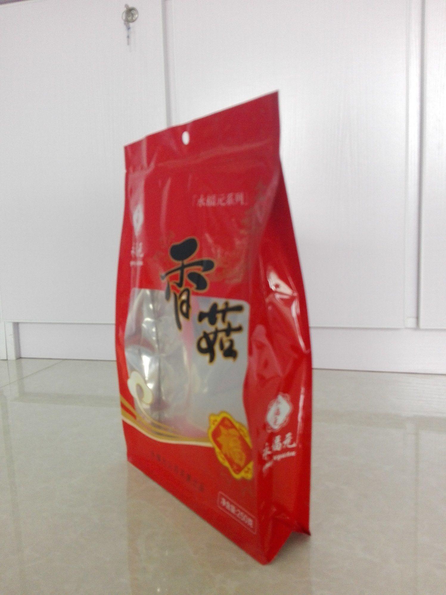 8 Sides Sealing Food Plastic Packaging Bag