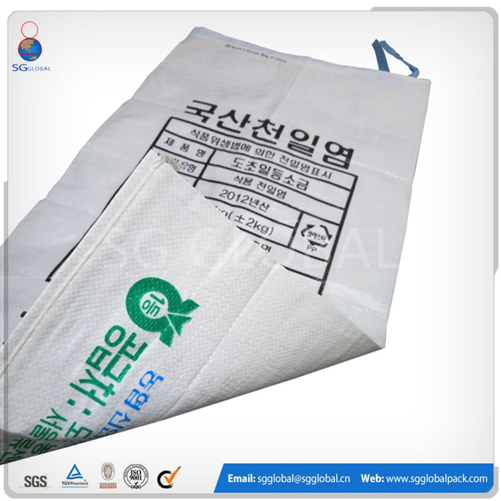 China PP Laminated Plastic Woven Rice Bag Polypropylene