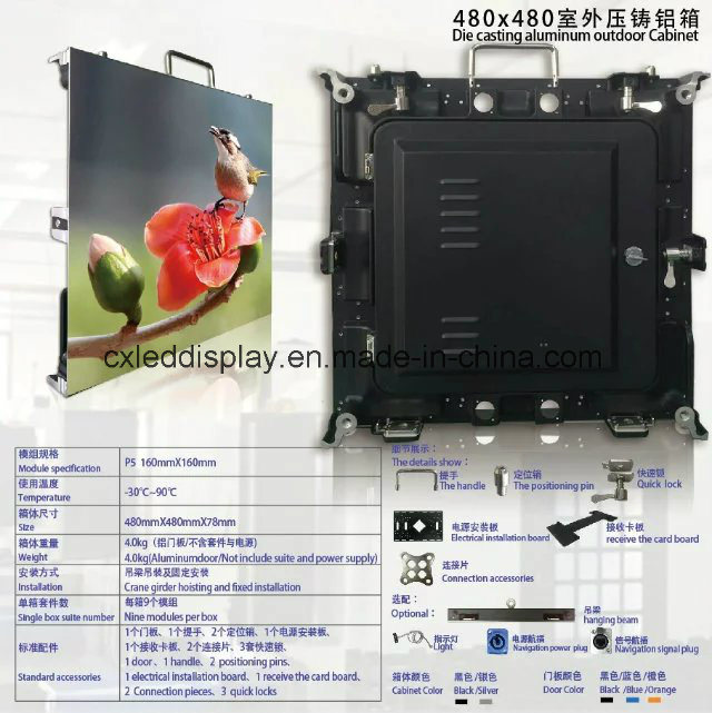 Outdoor Aluminum Die-Casting LED Screen 480 X480 mm P5 RGB Full Color Rental LED Display for Stage Setting LED Wall Video