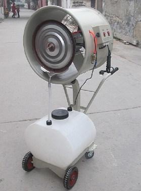 Dq-112 Hand Push Mist Fan