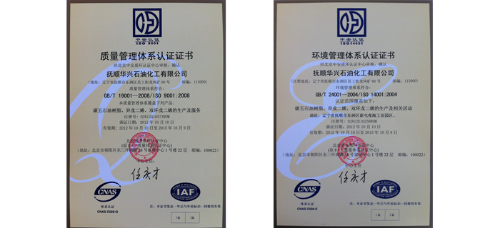 C5 Petroleum Resin for Tyre and Rubber Mixing