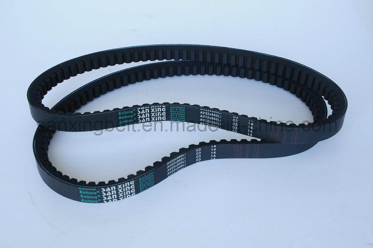 Cogged V Belt for Industrial