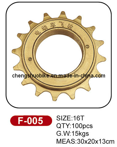 Electrical Bike Freewheel F-005 of Strong Quality