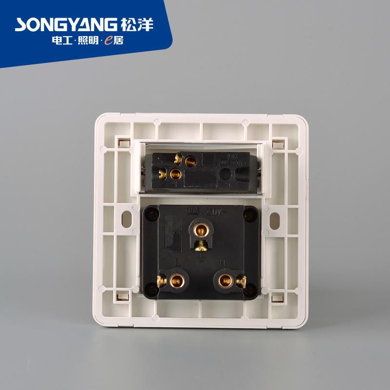a Series Multi Socket (white)