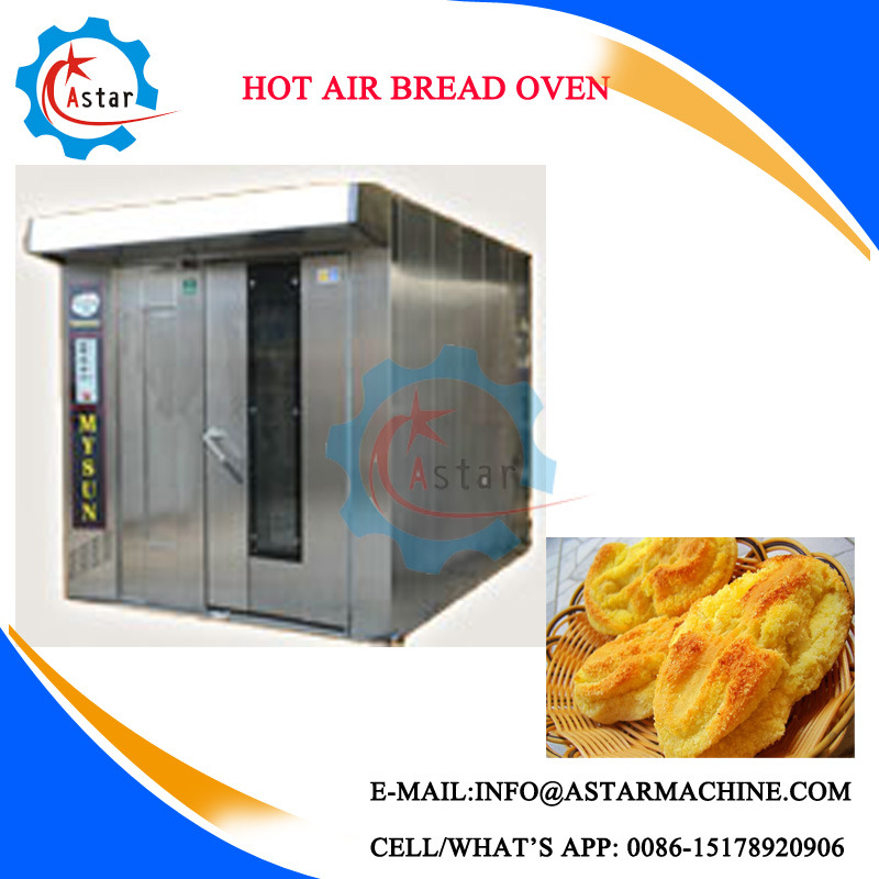 Hot Sell Commercial Use Baking Oven