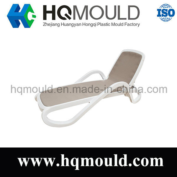 Plastic Beach Lounge Injection Mould