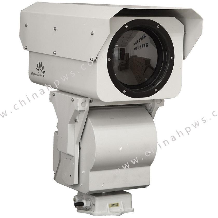 Long Range PTZ IR Thermal Camera 16km
