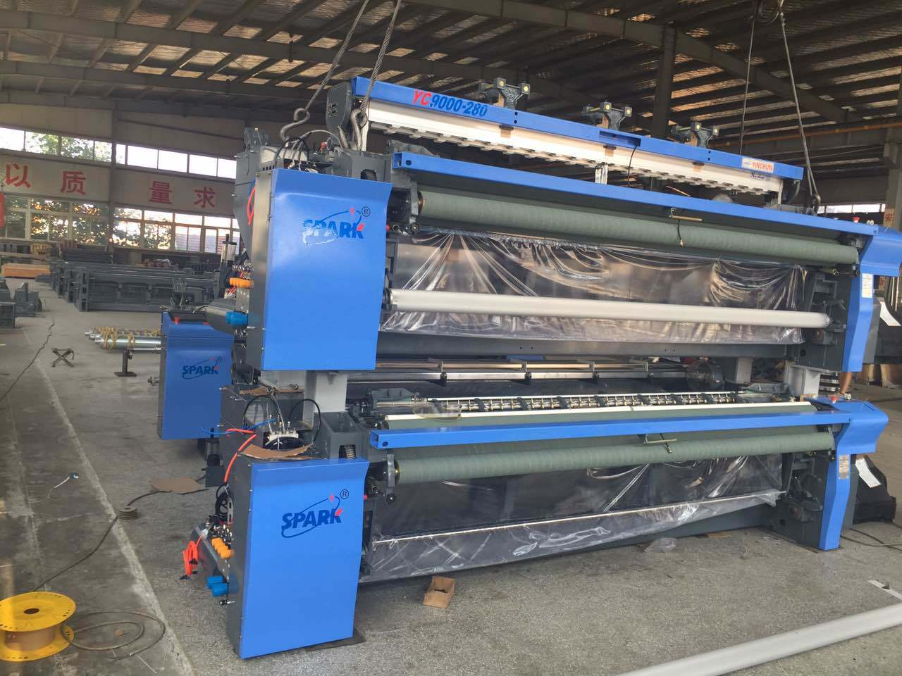Most Energy Saving Yc9000 Air Jet Loom