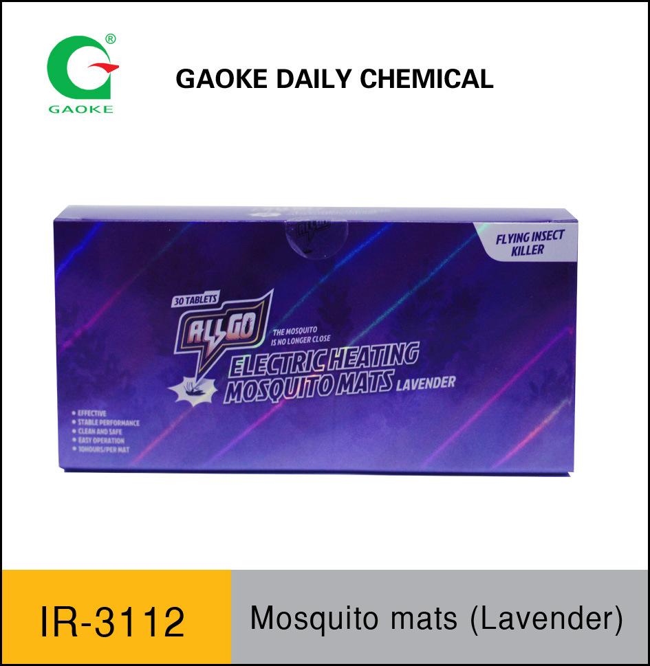 Mosquito Mat Repellent