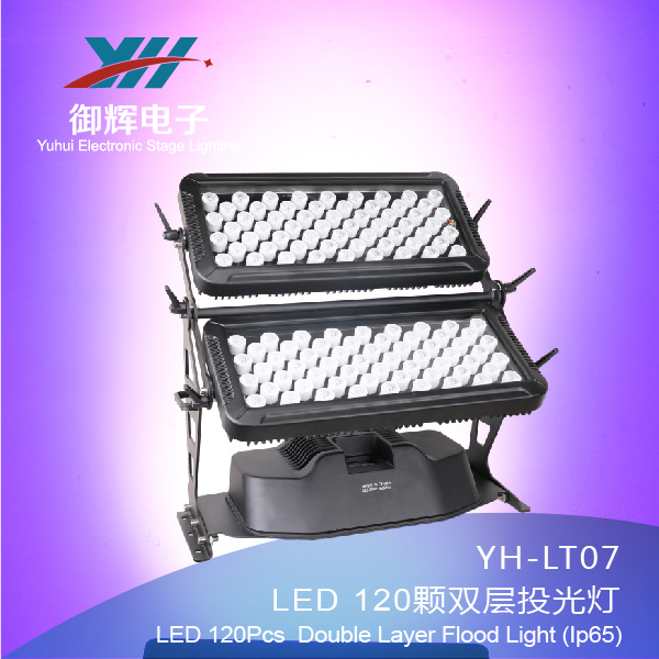 New IP65 120PCS 10W LED City Color Light RGBW Waterproof Outdoor Light LED Wall Lght LED City Light