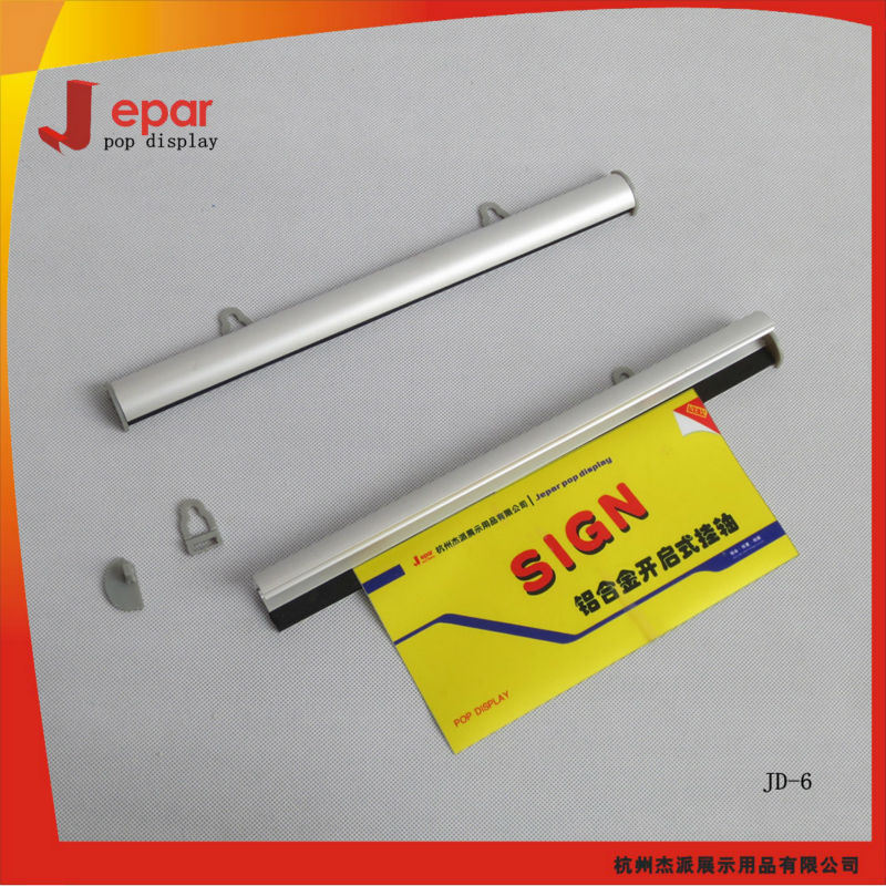 Market Aluminum Material Poster Display for Poster Suspension