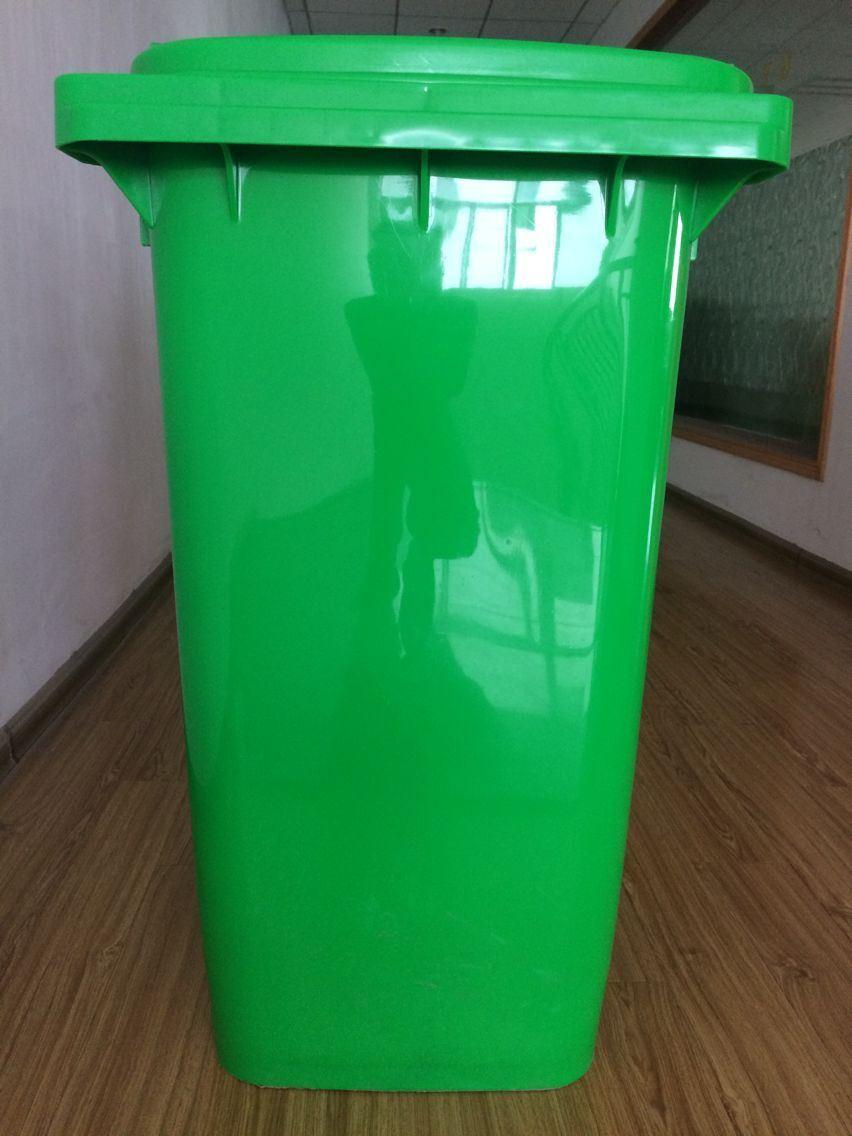 240 Liter Plastic Dustbin with 2 Wheels