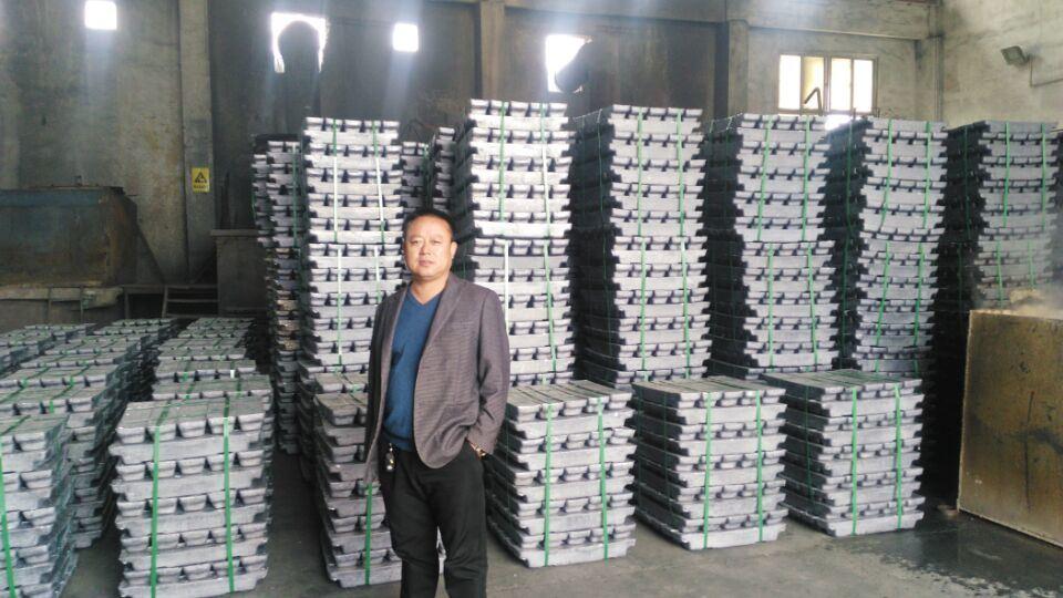 Best Standard Lme Pure 99.99% Purity Lead Ingot for Sale