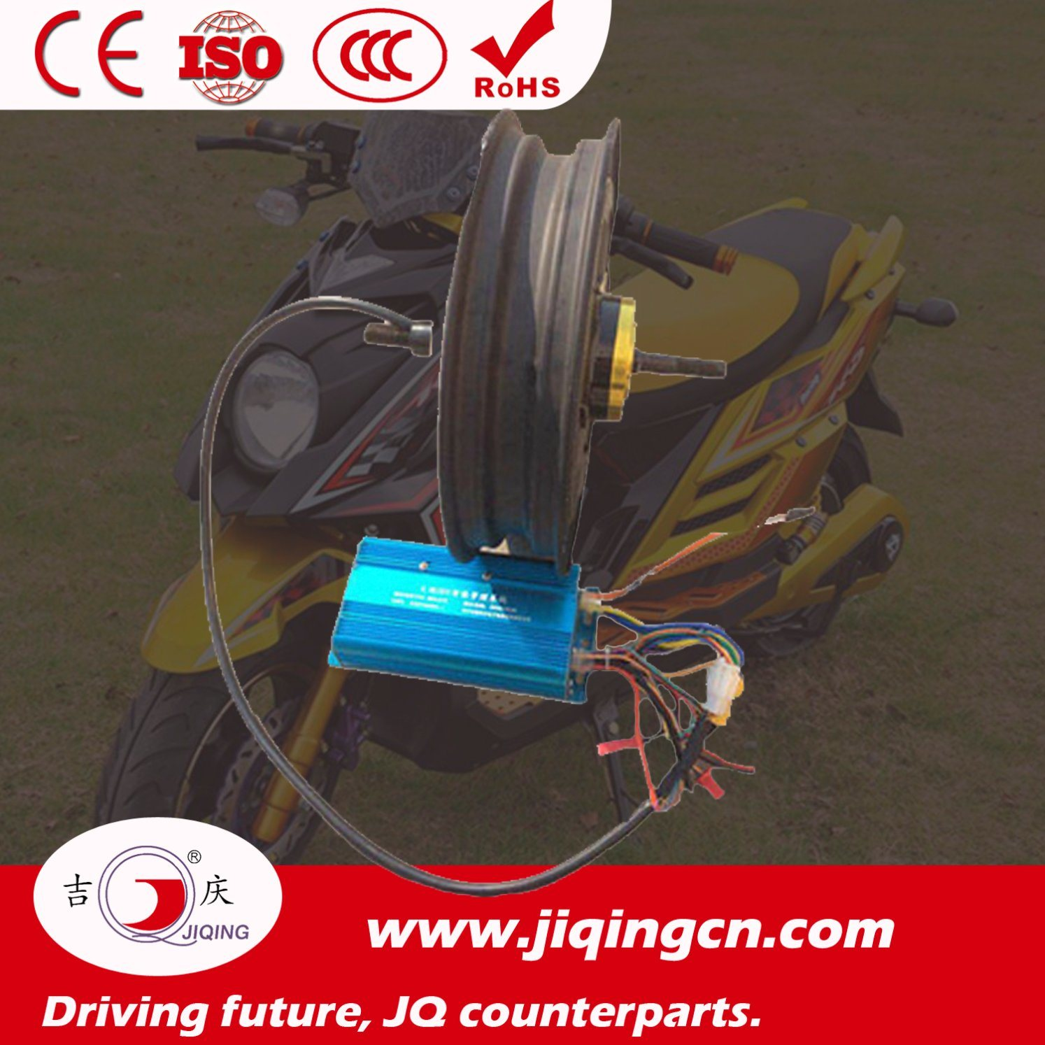 72V 20ah Hub Motor with CCC