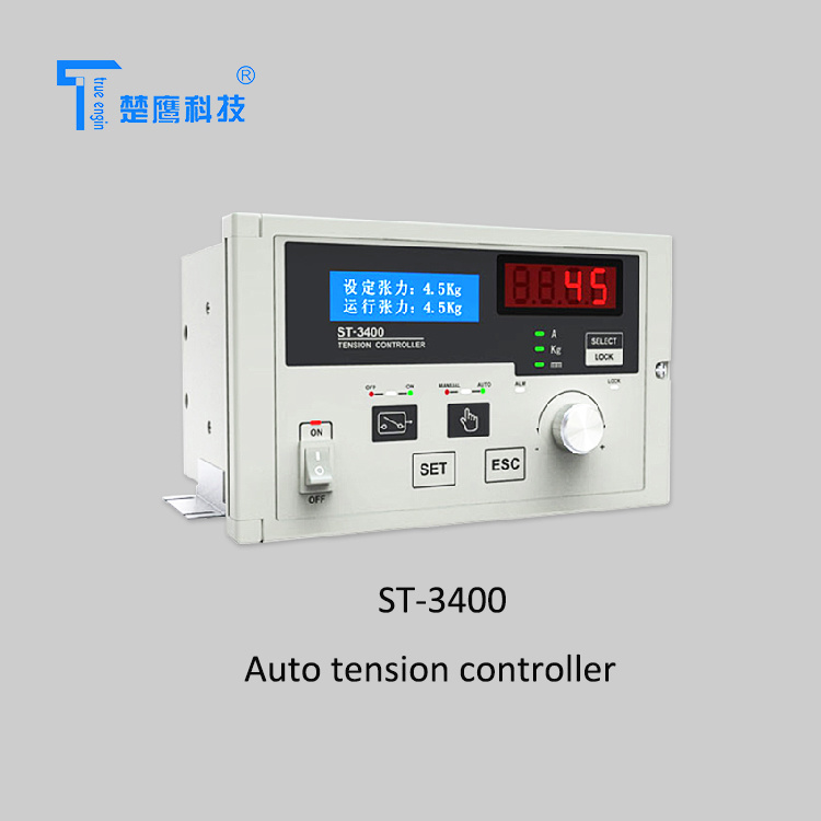 Single Reel Control Taper Tension Control Auto Tension Controller for Printing Machine St-3400r