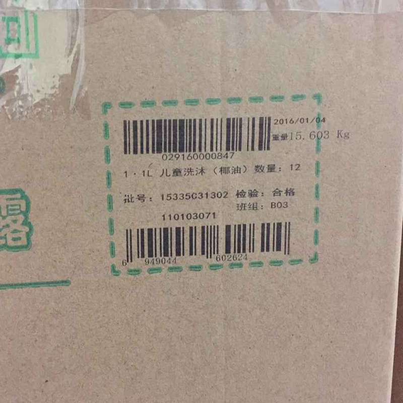 on-Line Barcode Printing Machine High Resolution Inkjet Printer (ECH700)
