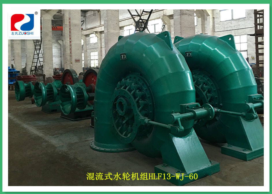 Gd006-Wz-275 with Kaplan S Type Water Turbine Generator
