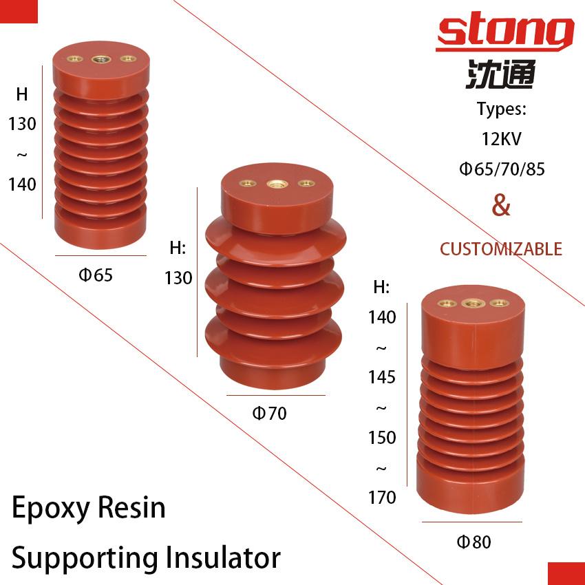 12kv Switchgear Supporting Epoxy Resin Insulator Φ 85