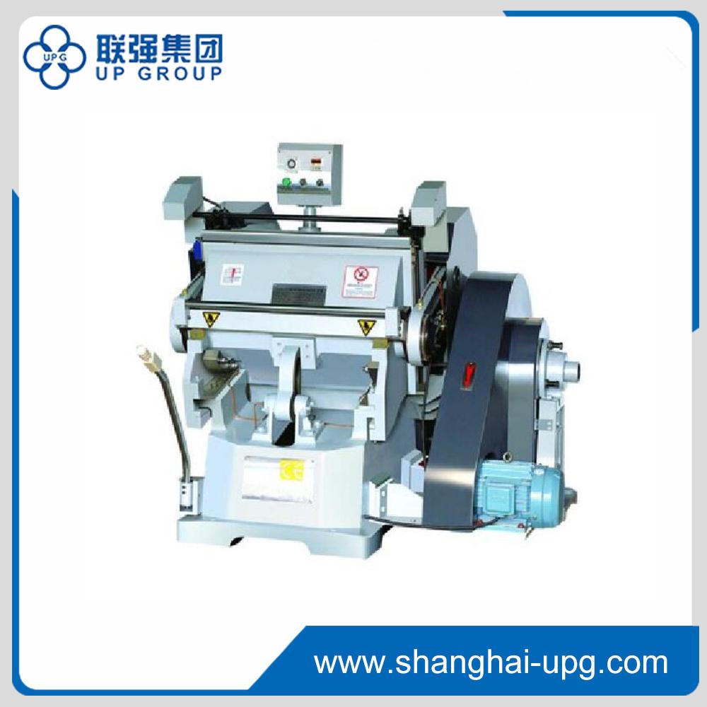 Flat Press Creasing Die Cutting Machine (LQML series)