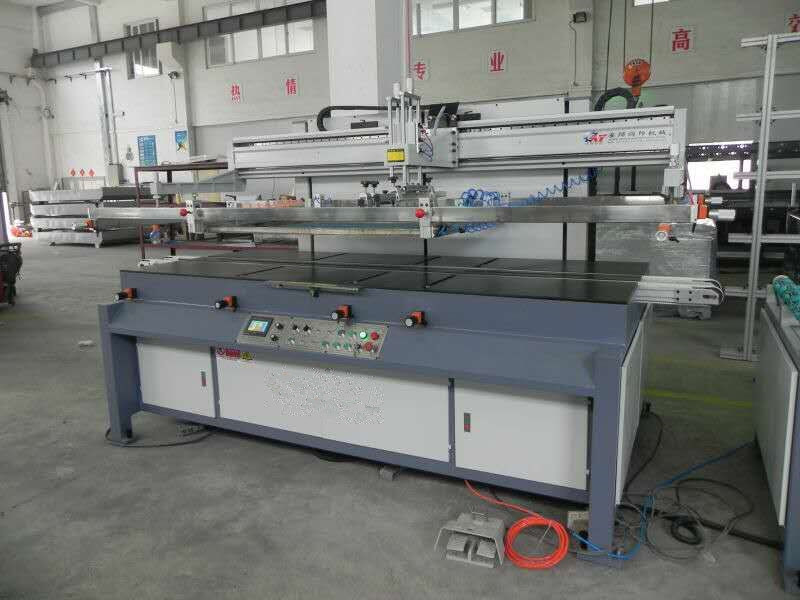 Tql2513 Automatic Glass Screen Printing Machine