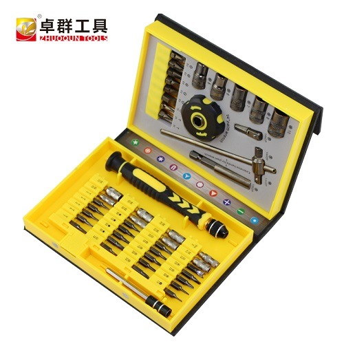 47PCS Multi-Purpose Screwdriver Set