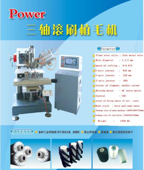 High Speed Brush Drilling Tufting Brush Machine