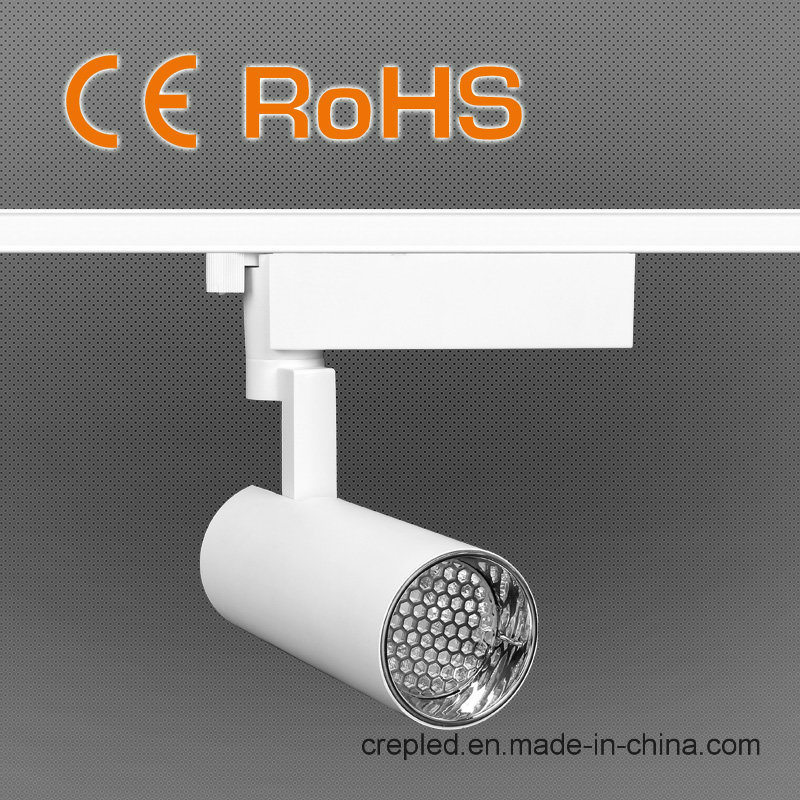 40mm/60mm/80mm Diameter LED Track Light with Gold Reflector 15/24/36 Degree Beam Angle
