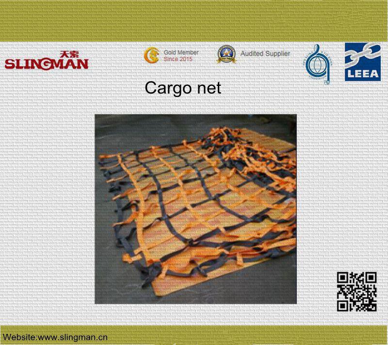 Polyester Cargo Net (TS-N01-08)