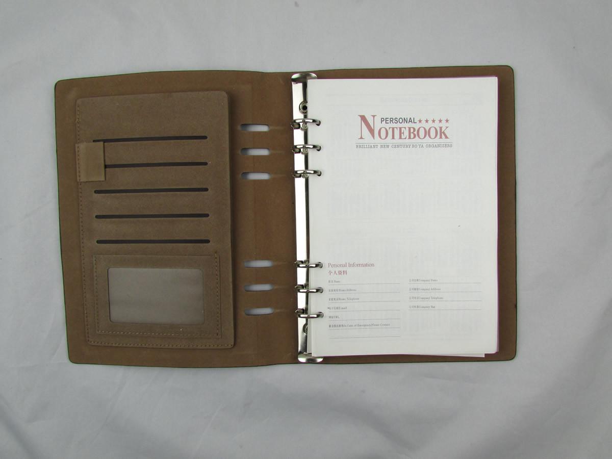 Loose Leaf Notebook
