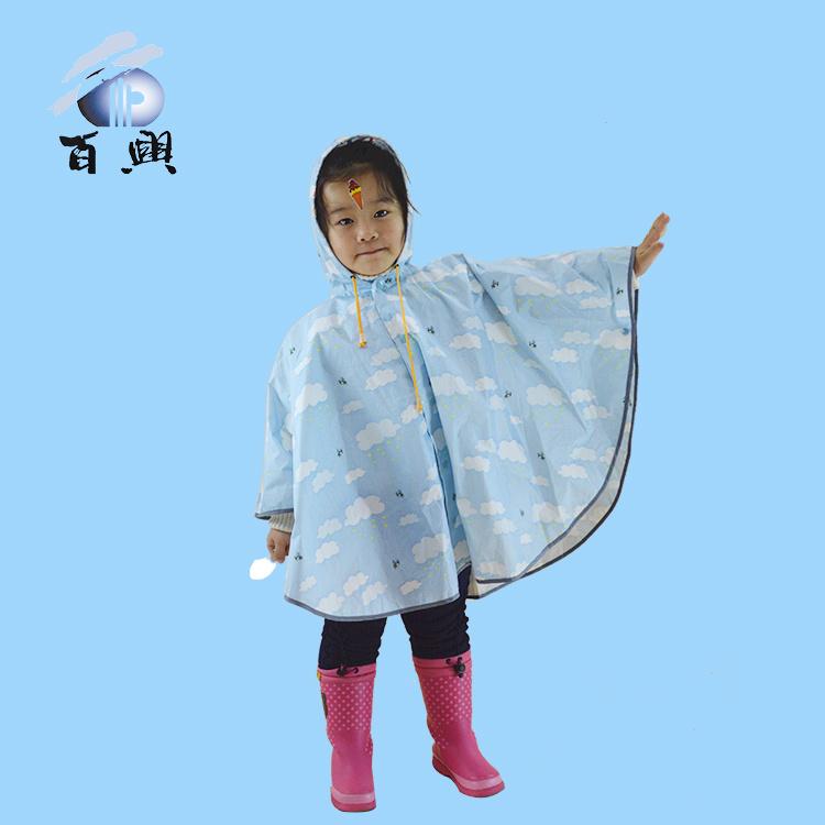 Kids Waterproof Printed Rain Poncho with Hood
