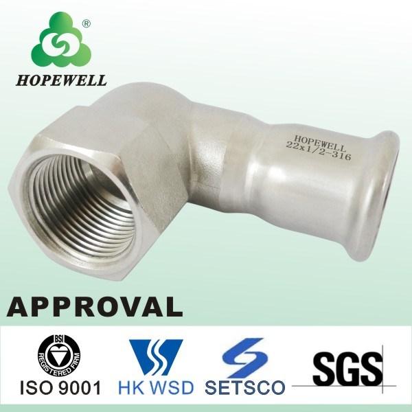 Top Quality Gunagzhou China Inox Plumbing Sanitary Stainless Steel 304 316 Short Female Elbow