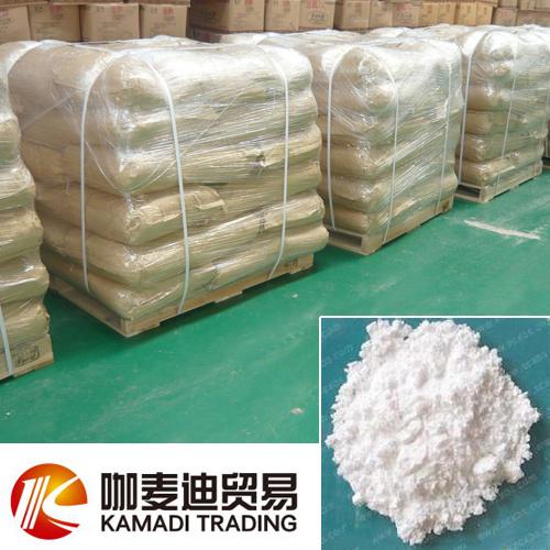 E415 Thickener Xanthan Gum 200mesh, Food Grade 200 Mesh