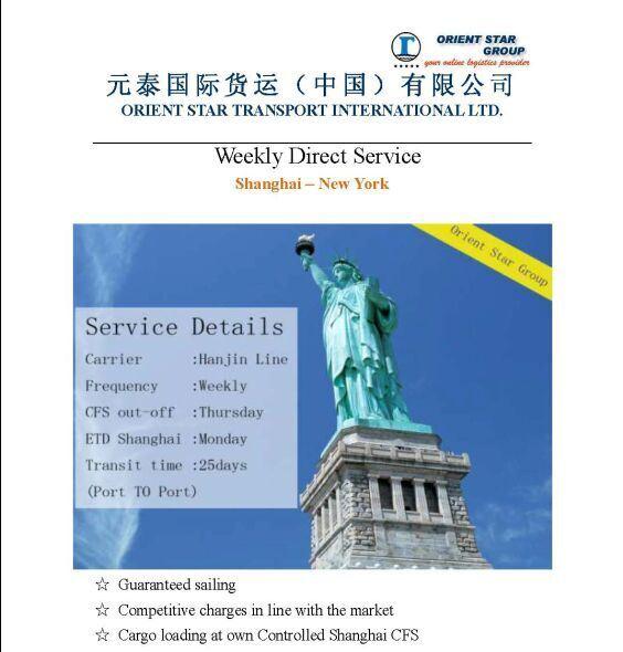 One Stop Logistics Provider From Shanghai to New York, Ny