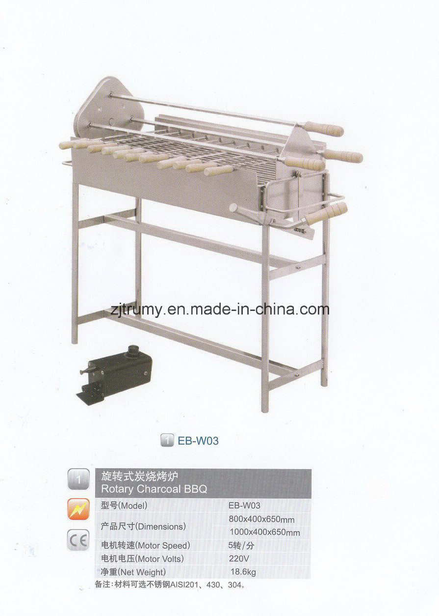 Rotary Charcoal BBQ Grill
