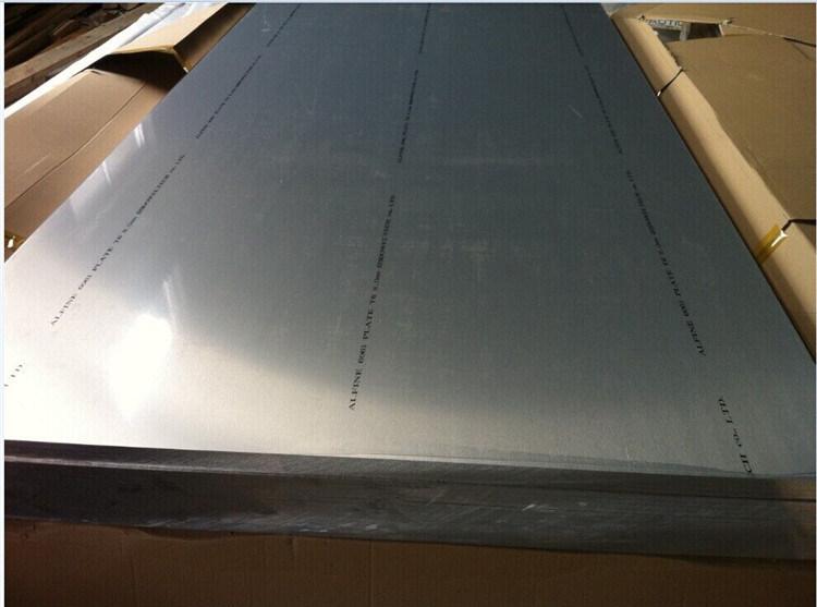 Super Strength Aluminum Plate 7075 / 2024 for Aerospace Application