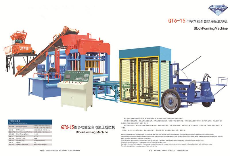 Multi-Functional Automatic Brick Manufacturing Machine