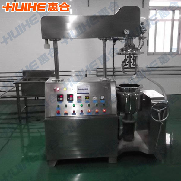 100L Vacuum Mixing Emulsifier China Supplier