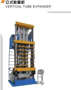 Vertical Tube Expander of Smac